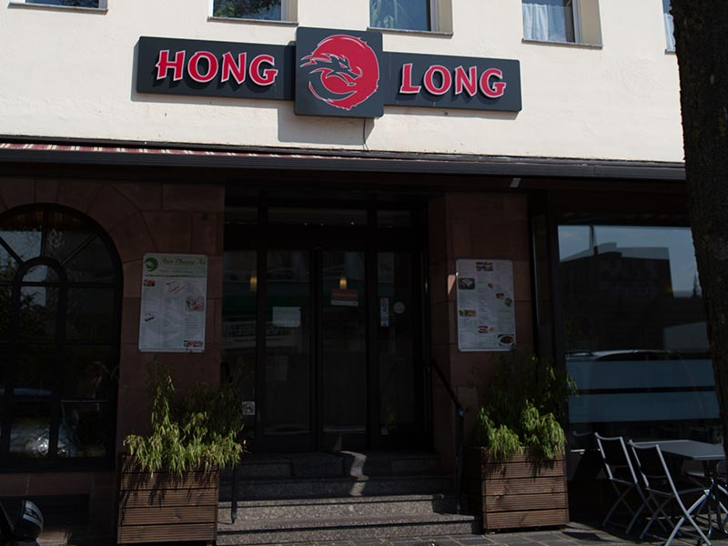 Hong Long Restaurant